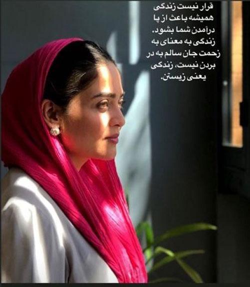 پیج اینستاگرام عارفه معماریان