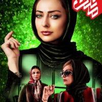 دانلود قسمت ششم سریال مانکن (6) با لینک مستقیم و کیفیت عالی