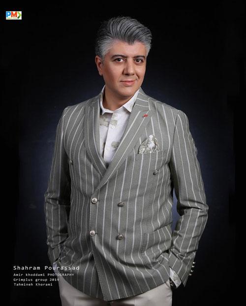 شهرام پوراسد بیوگرافی