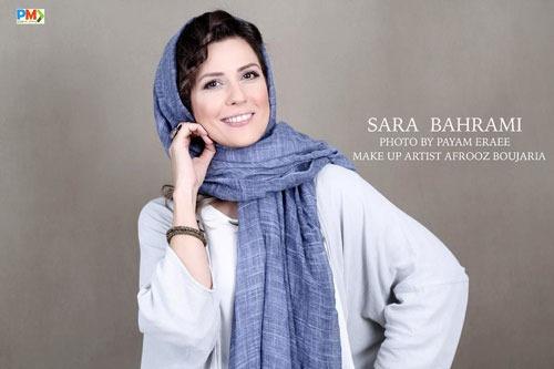 بیوگرافی سارا بهرامی و همسرش + عکس ها و تصاویر + اینستاگرام و زندگی شخصی