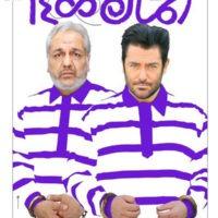 دانلود فیلم رحمان 1400 با لینک مستقیم و کیفیت عالی full HD | فیلم رحمان 1400