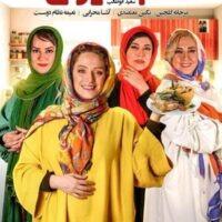 قسمت اول فصل دوازدهم شام ایرانی |دانلود قسمت اول شام ایرانی میزبان نگین معتضدی