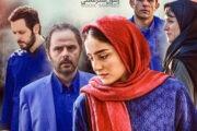 دانلود فیلم سال دوم دانشکده من با لینک مستقیم و کیفیت عالی HD | سال دوم دانشکده من