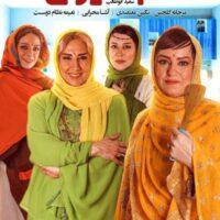 قسمت چهارم فصل دوازدهم شام ایرانی |دانلود شام ایرانی میزبان نعیمه نظام دوست