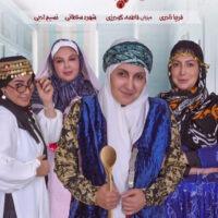 قسمت دوم سری ششم شام ایرانی | دانلود شام ایرانی به میزبانی فاطمه گودرزی