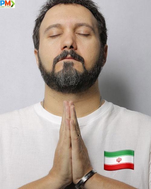 بیوگرافی کامبیز دیرباز و همسرش + عکس ها و تصاویر + اینستاگرام و زندگی شخصی