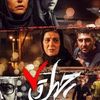 دانلود فیلم چهل و هفت با لینک مستقیم و کیفیت عالی full HD | فیلم سینمایی 47