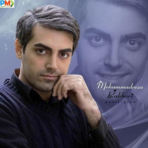 بیوگرافی محمدرضا رهبری بازیگر نقش جواد جوادی در سریال بچه مهندس 4 + همسر و اینستاگرام