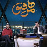 دانلود قسمت سوم همرفیق پژمان جمشیدی | قسمت سوم (3) همرفیق شهاب حسینی