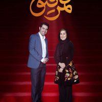 دانلود قسمت چهارم همرفیق فاطمه معتمدآریا | قسمت 4 برنامه همرفیق شهاب حسینی