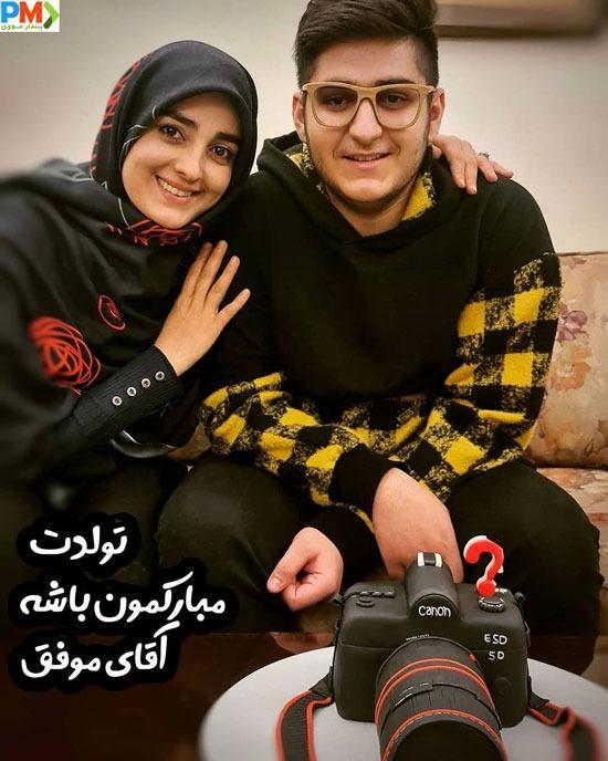 ستاره سادات قطبی همسر شهرام شکیبا و پسرش علی