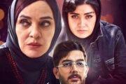 دانلود قسمت چهارم سریال ملکه گدایان | قسمت چهارم (4) سریال ملکه گدایان
