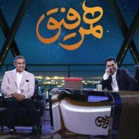 دانلود قسمت 15 همرفیق با احمدرضا عابدزاده و کریم باقری | قسمت پانزدهم همرفیق