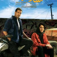 دانلود قسمت 14 سریال ملکه گدایان ❤️| قسمت چهاردهم (14) سریال ملکه گدایان