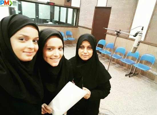 سارا باقری به همراه مادرش و خواهرش دنیا
